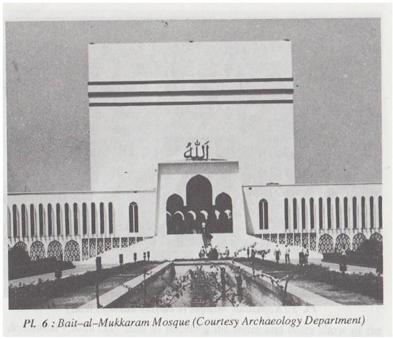 Bait-al-Mukkaram Mosque