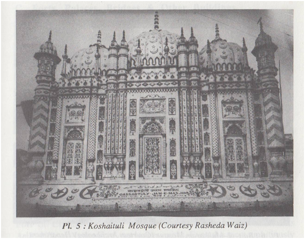 Koshaituli Mosque