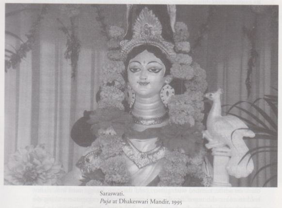 Saraswati Puja at Dhakeswari Temple, 1995