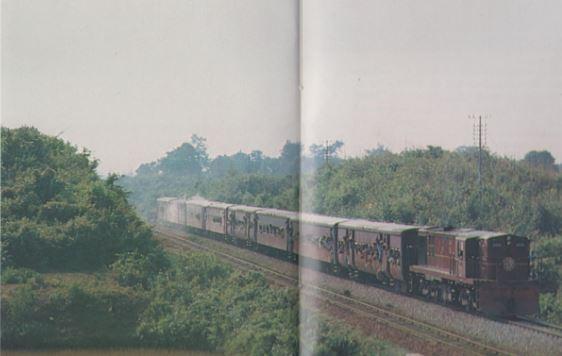 Bangladesh Railway 1981