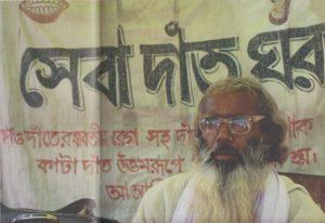 Bangladeshi Village dentalist